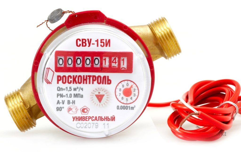 СВУ-15И